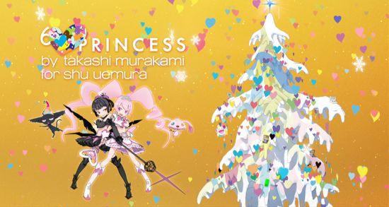 6 Cv (seis corazones princesa) fecha de lanzamiento