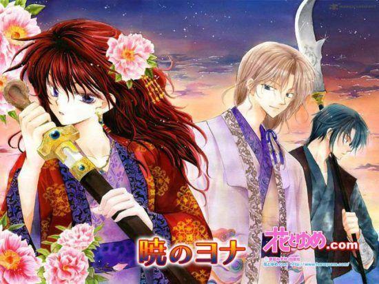 Akatsuki no yona: yona de la temporada amanecer fecha 2 de liberación