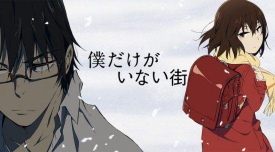 Boku dake ga inai temporada machi fecha 2 de liberación