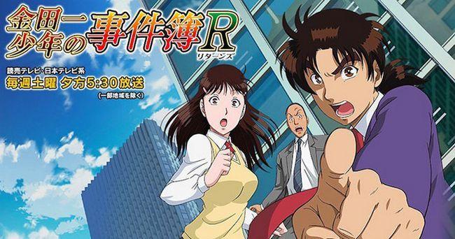 Kindaichi nanatsuiro no hay devoluciones jikenbo aún no se ha renovado para la temporada 3